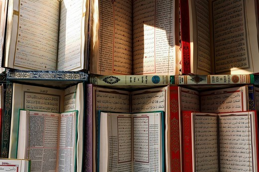 Bilingual Koran, suras in Arabic and Turkish, Islamic Bookstore, Muslim village Eyuep, Istanbul, Turkey : Stock Photo