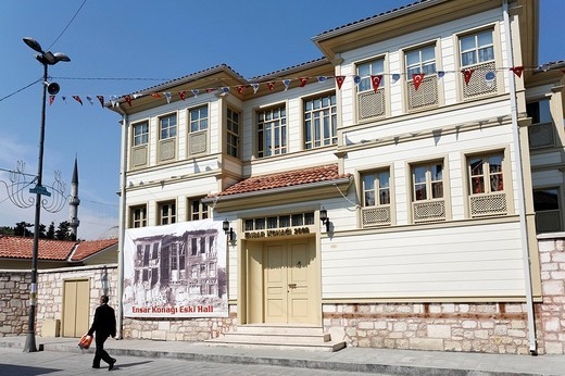 Stock Photo: 1848-152571 Beautifully restored Ottoman wooden house, with banner of the condition before the restoration, Eyuep Muslim village, Golden Horn, Istanbul, Turkey