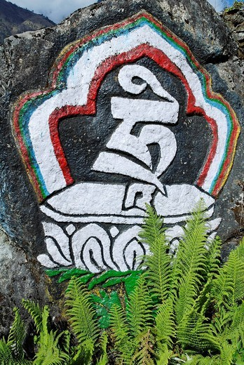Stock Photo: 1848-201219 Mani wall, Mani stone, Dudh Kosi valley, Solukhumbu, Khumbu, Sagarmatha National Park, Nepal