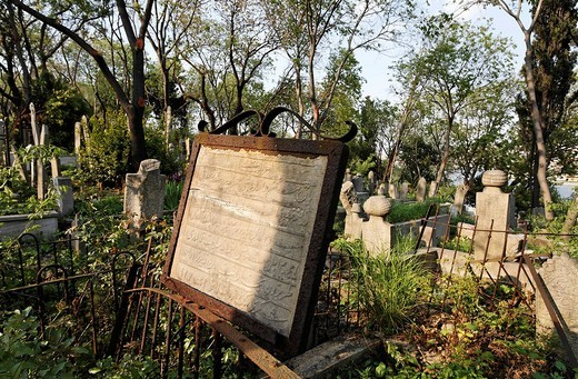 Old Muslim cemetery with dilapidated graves, Eyuep village on the Golden Horn, Istanbul, Turkey : Stock Photo