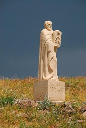 Stock Photo: 1848-207226 Memorial for Mesrop Maschtots´ inventor of the armenian alphabet at the bottom of Aragaz mountain, near Bjurakan, Armenia