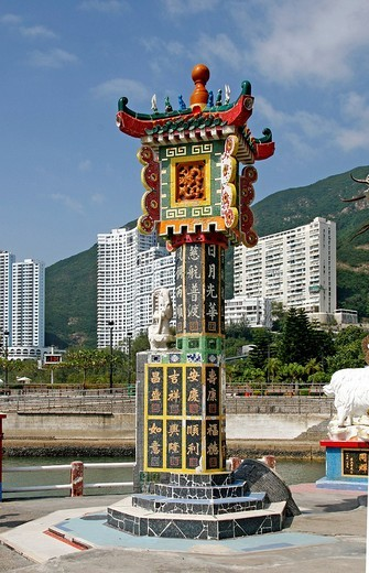 Stock Photo: 1848-210267 Chinese motif, park, Repulse Bay, resort, Hong Kong, China, Asia