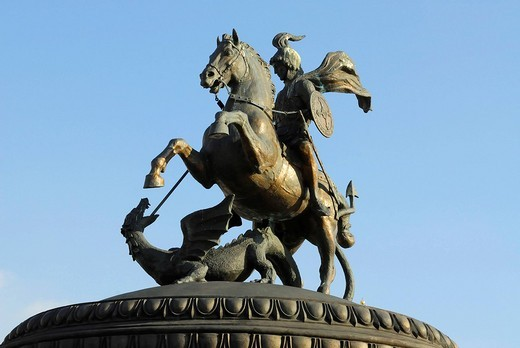 Stock Photo: 1848-216047 Bronze statue of George the Victorious, Moscow, Russia