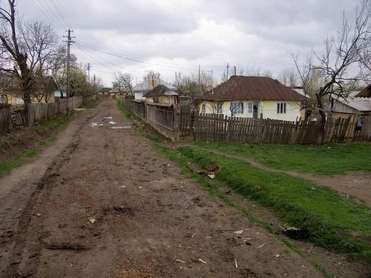 Gulia, Romania : Stock Photo