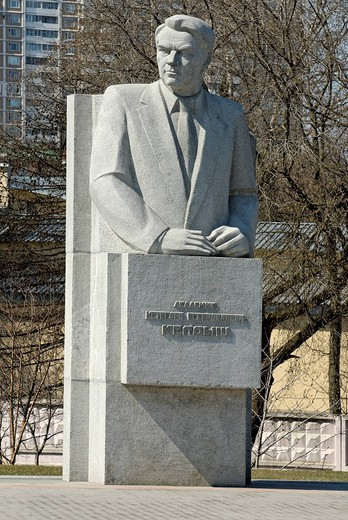 Statue of Soviet scientist Mstislav Keldysh, Moscow, Russia : Stock Photo