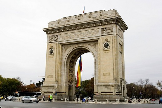 Triumphal Arch, Bucharest, Romania, Europe : Stock Photo