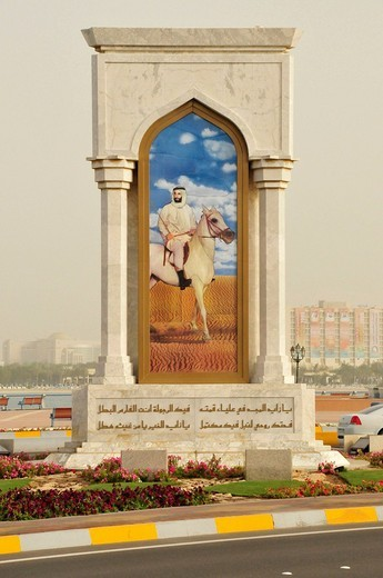 Stock Photo: 1848-246032 Depiction of the late Sheikh Zayed bin Sultan Al_Nahyan on a horse, in the district of Breakwater, Abu Dhabi, United Arab Emirates, Arabia, Middle East, Orient