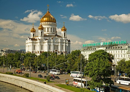 Stock Photo: 1848-246524 The river Moscva with Christ the Savior Cathedral Moscow, Russia, East Europe, Europe