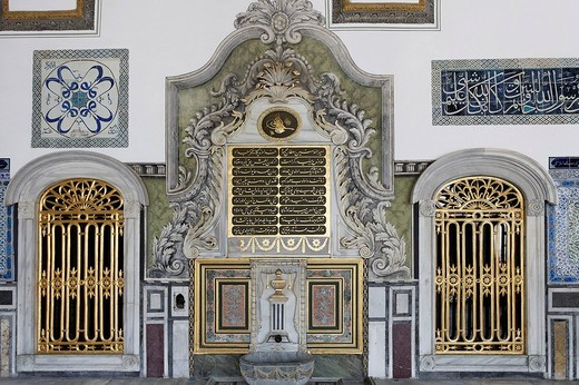 Stock Photo: 1848-254043 Wells in the arcade of the Iftariye pavilion, Ottoman baroque style, circumcision Room, Topkapi Palace, Sarayburnu, Istanbul, Turkey