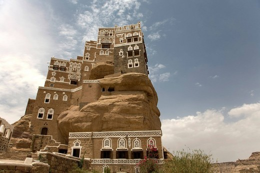 Immam Palace, Wadi Dhar, Yemen, Middle East : Stock Photo