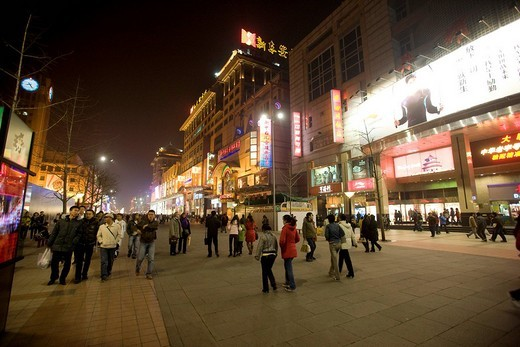 Shopping street, Peking, China, Asia : Stock Photo