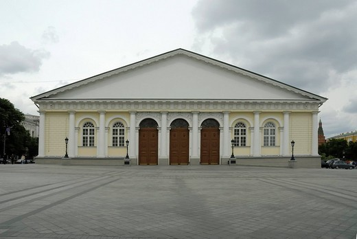 Building of Arena Manege close to Moscow Kremlin, Russia : Stock Photo
