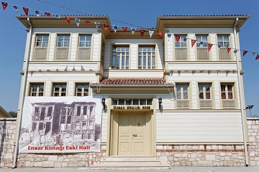 Stock Photo: 1848-27303 Beautifully restored Ottoman wooden house, with banner of the condition before the restoration, Eyuep Muslim village, Golden Horn, Istanbul, Turkey