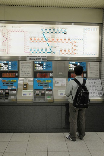 Stock Photo: 1848-28900 Ticket machines with illuminated tariffs information board, also in Latin script, Metro Station, Kyoto, Japan, Asia
