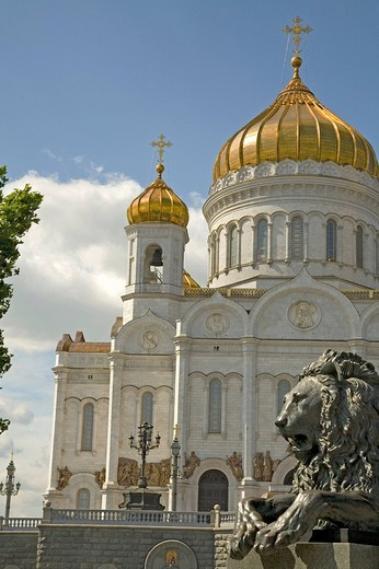 The Christ the Savior Cathedral, Moscow, Russia, East Europe, Europe : Stock Photo