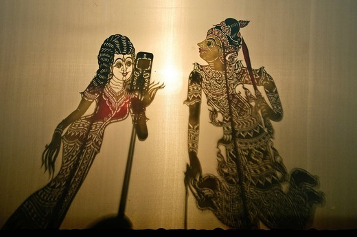 Shadow puppet performance, Suchart Subsin Museum, Nakhon Si Thammarat, Thailand, Asia : Stock Photo