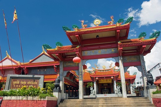 Jui Tui Temple, Chinese temple, Phuket Town, Thailand, Southeast Asia, Asia : Stock Photo