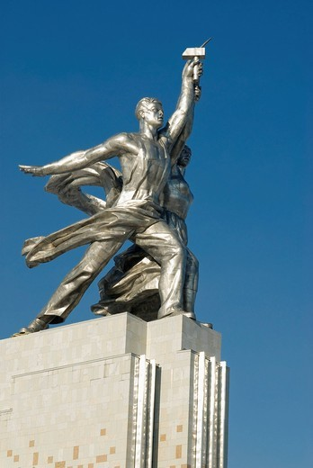 Stock Photo: 1848-409009 Monument to Worker and Peasant Woman by Soviet sculptor Vera Muhina, created in 1937 and restored in 2009, Moscow, Russia