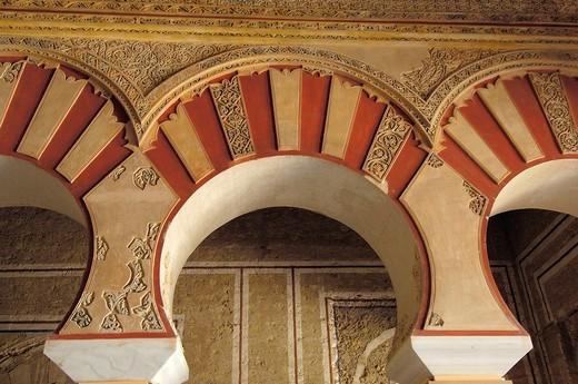 Stock Photo: 1848-417596 Ruins of Medina Azahara, palace built by Caliph Abd al_Rahman III, Córdoba, Andalusia, Spain, Europe