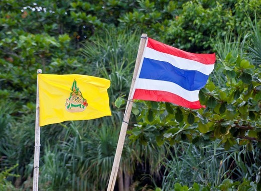 Stock Photo: 1848-418807 National flag and the royal flag of Thailand, Phuket Island, Southern Thailand, Thailand, Southeast Asia, Asia
