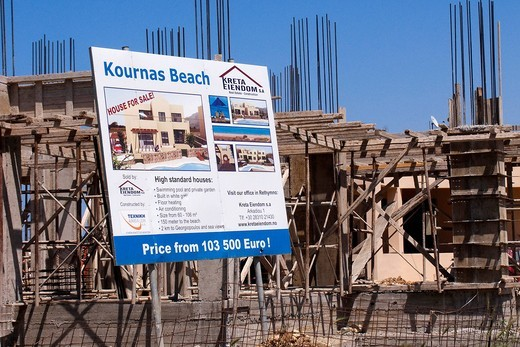 Stock Photo: 1848-434020 New development of holiday homes, near lake Kournas at Kournas, Crete, Greece, Europe