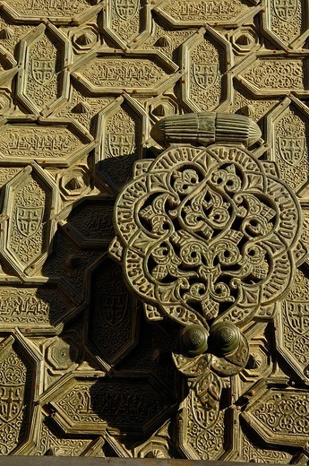 Detail of the entrance door of the Great Mosque, Cordoba, Andalusia, Spain, Europe : Stock Photo