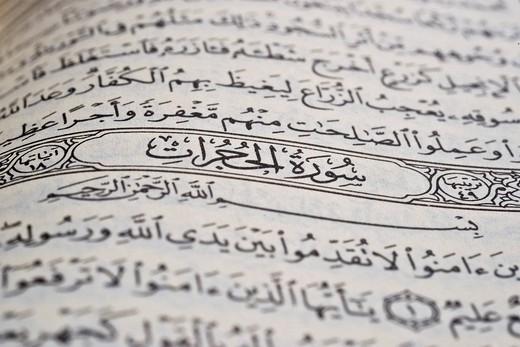 Stock Photo: 1848-437459 The Koran, Quran, Arabic script