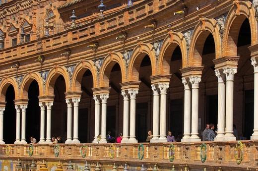 Plaza de España in María Luisa Park, Seville, Andalusia, Spain, Europe : Stock Photo