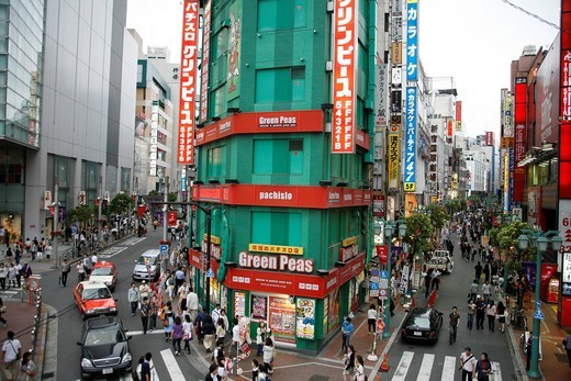 Shinjuku district in Tokyo, Japan, Asia : Stock Photo