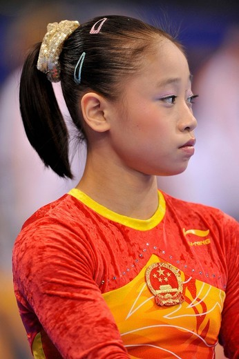 Lu Sui, China, EnBW Gymnastics World Cup 2009, Porsche_Arena, Stuttgart, Baden_Wuerttemberg, Germany, Europe : Stock Photo