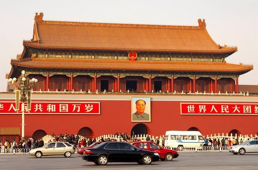 Tiananmen Gate of Heavenly Peace Beijing China : Stock Photo