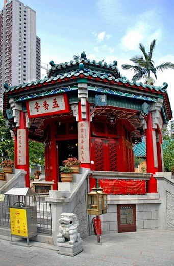 Stock Photo: 1848-449702 Pavilion, Wong Tai Sin Temple, Hong Kong, China, Asia