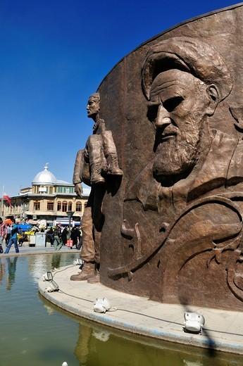 Central square Meidan_e Emam, Imam Khomeini, Hamadan, Hamedan, Iran, Persia, Asia : Stock Photo