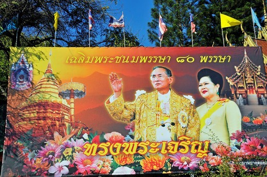 Picture of King Bhumibol Adulyadej and Queen Sirikit in Chiang Mai, Thailand, Asia : Stock Photo