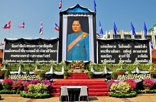 Mourning Altar for the Thai Princess Galyani Vadhana who died January 2nd 2008, Chiang Mai, Thailand, Asia : Stock Photo