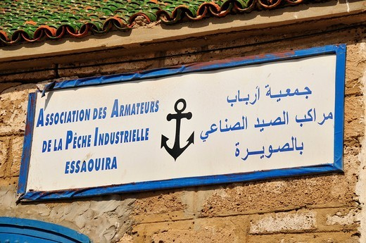 Stock Photo: 1848-457616 Sign on the building of the Union of Industrial fishers at the port of Essaouira, Morocco, Africa