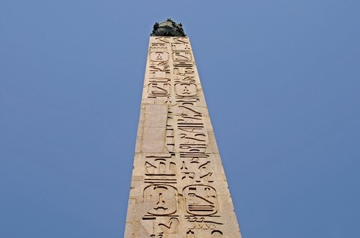 Obelisk of Montecitorio, Solare, Piazza Montecitorio, Rome, Lazio, Italy, Europe : Stock Photo