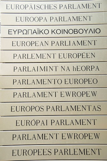 Stock Photo: 1848-459148 Sign at the entrance of the European Parliament, Brussels, Belgium, Europe