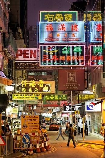 Stock Photo: 1848-46802 Neon advertisements in Tsim Sha Tsui district, Hongkong, China, Asia