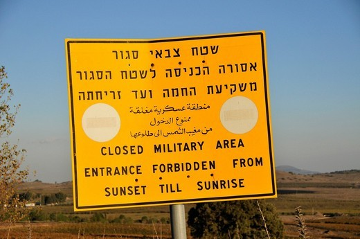 Stock Photo: 1848-468422 Sign on the Syrian_Israeli border at Quneitra, Golan Heights, Israel, Middle East, Orient