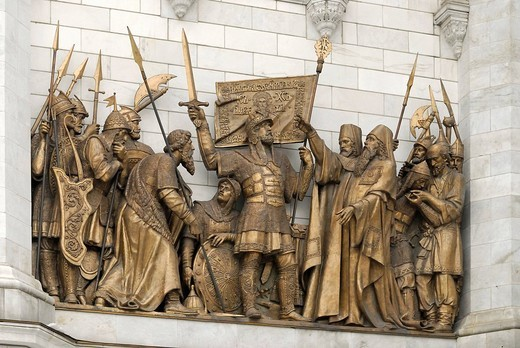 Stock Photo: 1848-47033 Fragment of facade with high relief of Bible scene, Cathedral of Christ the Saviour, Moscow, Russia