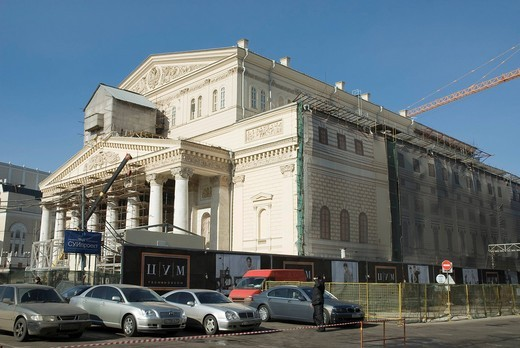 Building of Bolshoy during restoration, Moscow, Russia : Stock Photo