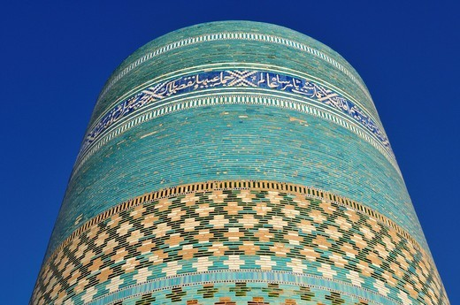 Kalta Minor minaret in the historic adobe town of Khiva, Chiva, Ichan Kala, Unesco World Heritage Site, Uzbekistan, Central Asia : Stock Photo