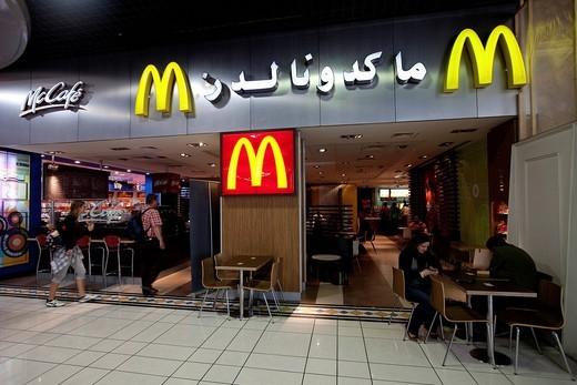McDonalds name in Arabic script in the Duty Free, International Airport, departure hall, capital Manama, Kingdom of Bahrain, Persian Gulf : Stock Photo