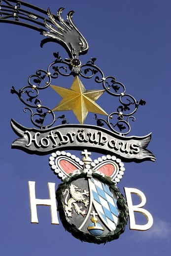 Hofbrauhaus beer sign, Traunstein, Upper Bavaria, Germany, Europe : Stock Photo
