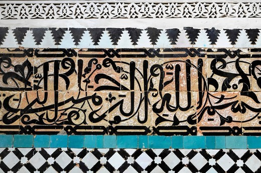 Stock Photo: 1848-490603 Wall of the Medersa Bou Inania with tile mosaics, Koran verses and stucco ornaments, Medina, UNESCO World Heritage Site, Meknes, Morocco, Africa