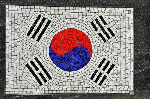 Stock Photo: 1848-501809 Mosaic of the South Korean flag, monument, The Universal Soldier, Battery Park, Financial District, Manhattan, New York City, USA