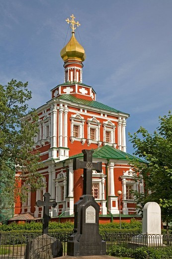 New Maiden Monastery Tower of Mary´s Death Cathedral, Moscow, Russia, East europe, Europe : Stock Photo
