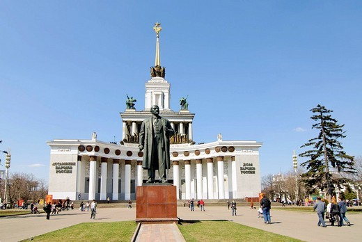 Stock Photo: 1848-53054 Statue of Lenin in front of the VVTs or VDNKh, All Russian Exhibition Centre, central pavilion, Moscow, Russia