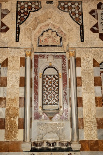 Stock Photo: 1848-541956 Marble decoration of a oriental living room in the historic Beit ed_Dine, Beiteddine Palace of Emir Bashir, Chouf, Lebanon, Middle East, West Asia